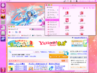 Screenshot_20130119