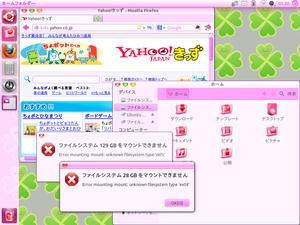 Screenshot_okpc_v2